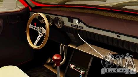 Dacia 1300 GFB v2 для GTA San Andreas вид справа