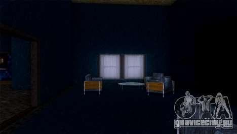 Ретекстур интерьера особняка Мэдд Догга для GTA San Andreas седьмой скриншот