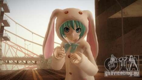 Miku Bunny для GTA San Andreas