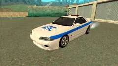 Nissan Skyline R32 Russian Police