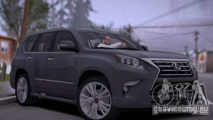 Lexus GX460 2014 для GTA San Andreas
