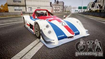 Radical SR8 RX 2011 [27] для GTA 4