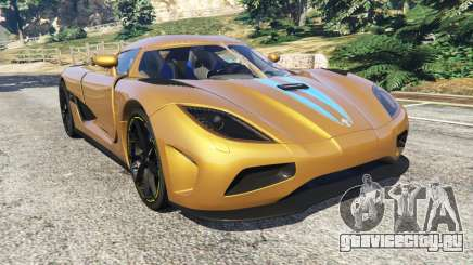 Koenigsegg Agera v0.8 [Early Beta] для GTA 5