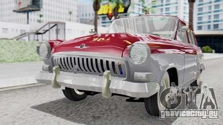 ГАЗ 21 Волга v2 для GTA San Andreas
