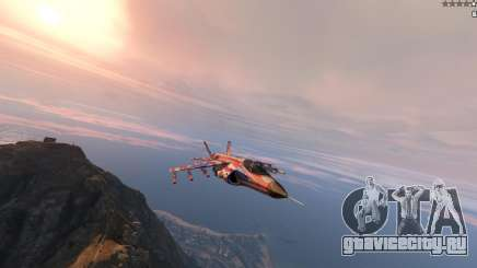 Раскраска USA для Hydra для GTA 5