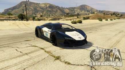 Lamborghini Police Zentorno LSPD v3.0 для GTA 5