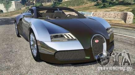 Bugatti Veyron Grand Sport v3.0 для GTA 5
