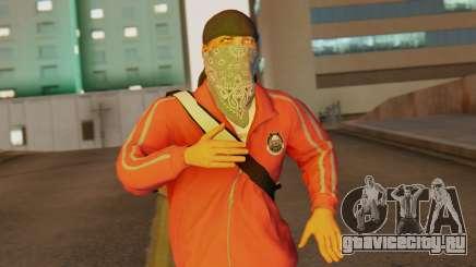 [BF Hardline] Gang Professional для GTA San Andreas