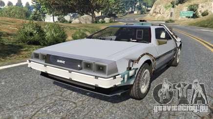 DeLorean DMC-12 Back To The Future v0.2 для GTA 5