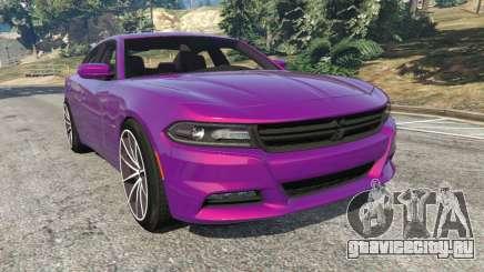 Dodge Charger RT 2015 v1.1 для GTA 5