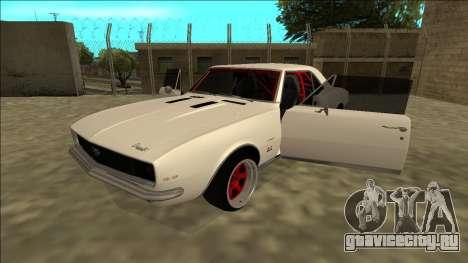 Chevrolet Camaro SS Drift для GTA San Andreas вид сзади
