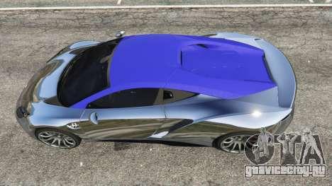 Arrinera Hussarya v1.0 для GTA 5 вид сзади