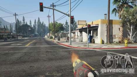 Huo Long Heater для GTA 5 седьмой скриншот