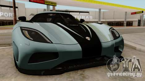 Koenigsegg Agera R 2014 для GTA San Andreas вид сбоку