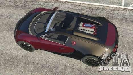 Bugatti Veyron Grand Sport v4.1 для GTA 5 вид сзади
