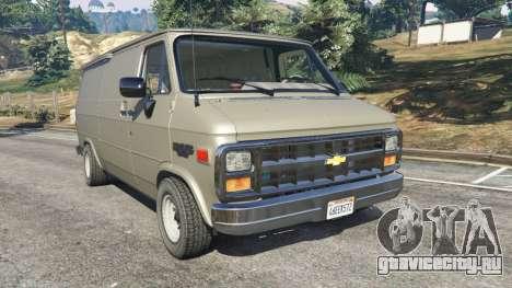 Chevrolet G20 Van для GTA 5