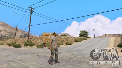 Скимитар из Skyrim для GTA 5
