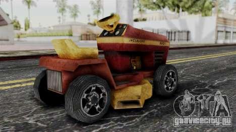 Mower from Bully для GTA San Andreas вид слева