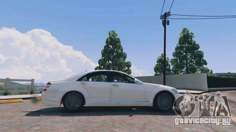 Mercedes-Benz S-Class W221 v0.5.3 для GTA 5 вид слева