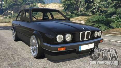 BMW E30 1983 M-Tech 1 [Beta] для GTA 5