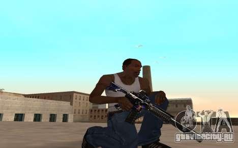 M4 c тигрёнком для GTA San Andreas