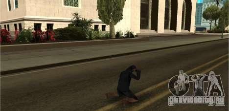 60 Animations v2.0 для GTA San Andreas второй скриншот