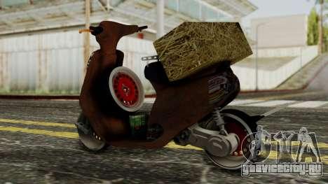 Zip SP Rat Style для GTA San Andreas вид слева