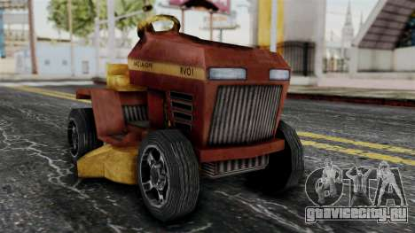 Mower from Bully для GTA San Andreas