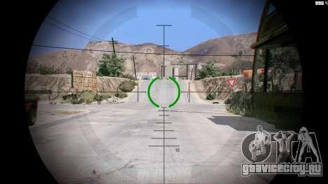 M2014 Gauss Rifle из Crysis 2 для GTA 5 второй скриншот