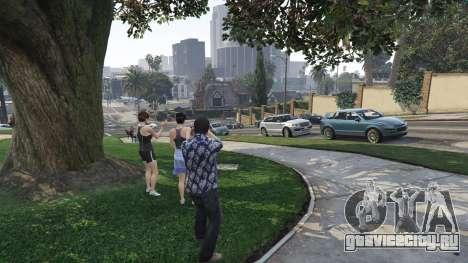 Rob & Sell Drugs 1.1 для GTA 5 четвертый скриншот