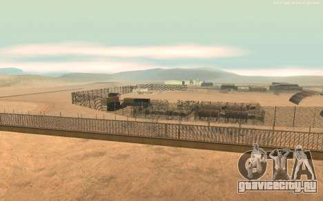 Новая военная база В1.0 для GTA San Andreas второй скриншот