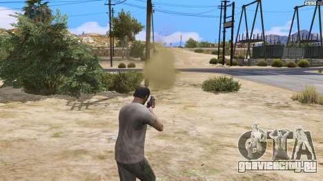 Увеличенные эффекты попаданий для GTA 5