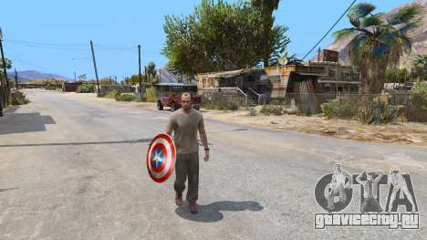 Щит Капитана Америки для GTA 5 второй скриншот