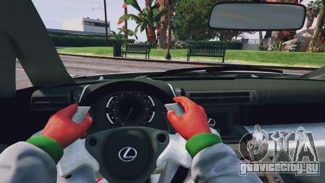 Lexus LFA 2012 для GTA 5 вид сзади