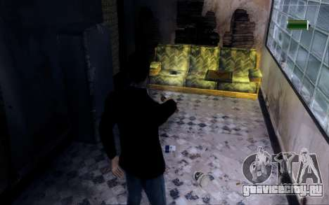 Фонарик для GTA San Andreas второй скриншот