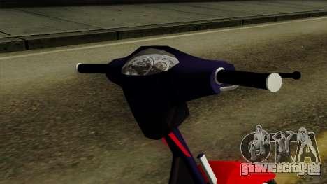 Gilera Smash для GTA San Andreas вид сзади