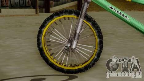 BMX Race from Bully для GTA San Andreas вид сзади слева