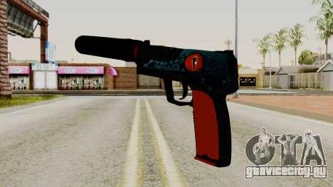 USP-S Caiman для GTA San Andreas второй скриншот