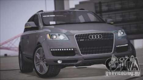 Audi Q7 2008 для GTA San Andreas вид изнутри
