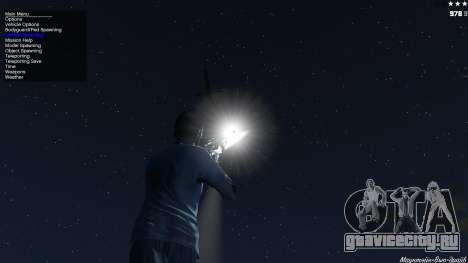 Laser Rocket Mod V5 для GTA 5