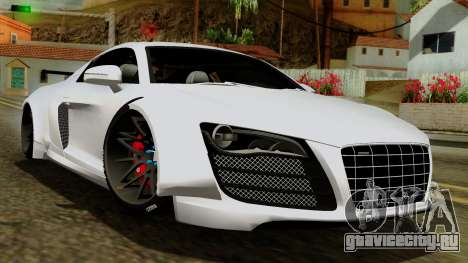 Audi R8 v1.0 Edition Liberty Walk для GTA San Andreas