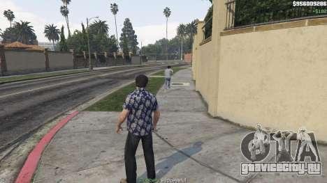 Rob & Sell Drugs 1.1 для GTA 5 второй скриншот