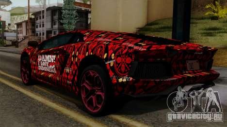 Lamborghini Aventador LP-700 Batik для GTA San Andreas вид слева