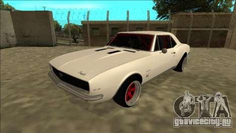 Chevrolet Camaro SS Drift для GTA San Andreas
