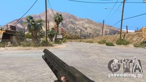 Рельсотрон из Battlefield 4 для GTA 5