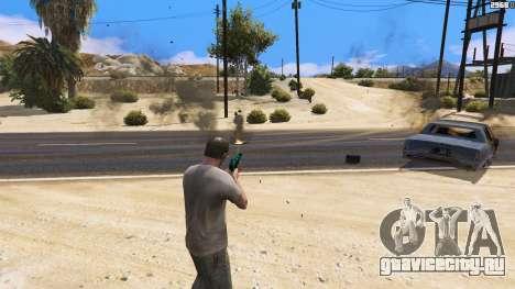 Увеличенные эффекты попаданий для GTA 5 пятый скриншот