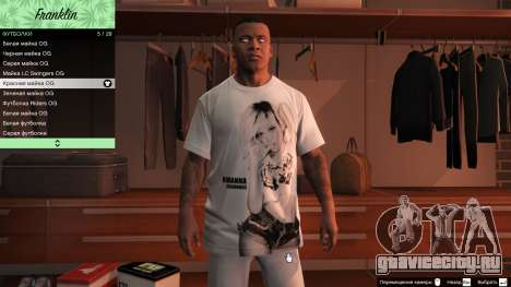 Franklin Hip Hop Футболки для GTA 5 пятый скриншот