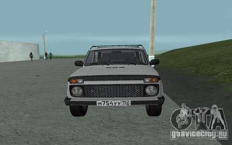 ВАЗ Нива 21213 для GTA San Andreas вид справа