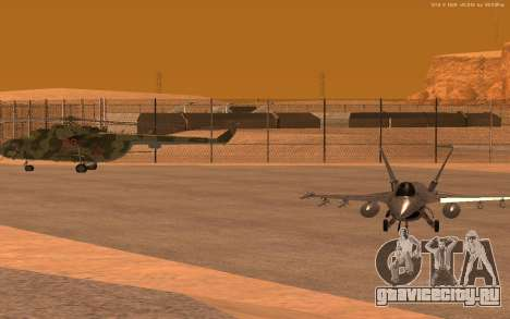 Новая военная база В1.0 для GTA San Andreas