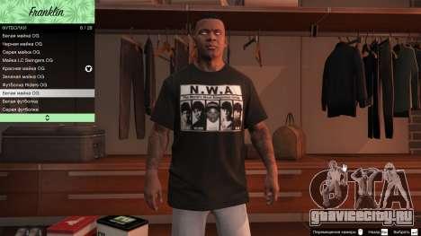 Franklin Hip Hop Футболки для GTA 5 восьмой скриншот